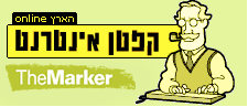 haaretz - the marker