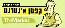 haaretz - the marker